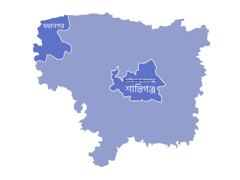 শান্তিগঞ্জ ও মধ্যনগর
